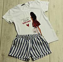 Костюм женский шорты и футболка