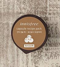 Смываемая маска для лица с экстрактом картофеляInnisfree Capsule Recipe Pack Potato 10 ml