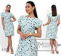 6fb4cabb2bf6622 Платья на лето больших размеров в Украине. Сравнить цены, купить ...