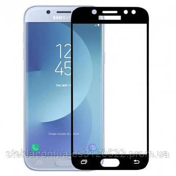 Защитное стекло 5D Samsung J5 (J530) 2017 Black