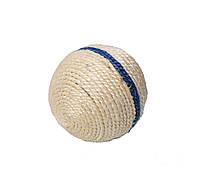 Когтеточка-шарик белый синяя полоса, 9 см Харьков, Киев, Херсон, Николаев