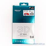 Захисне скло Nillkin Anti-Explosion Glass Screen [CP + MAX] iPhone 6 Plus black EAN / UPC: 6902048120952, фото 4