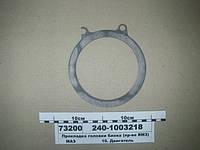 Кольцо газового стыка ЯМЗ 240-1003218  производство  ЯМЗ