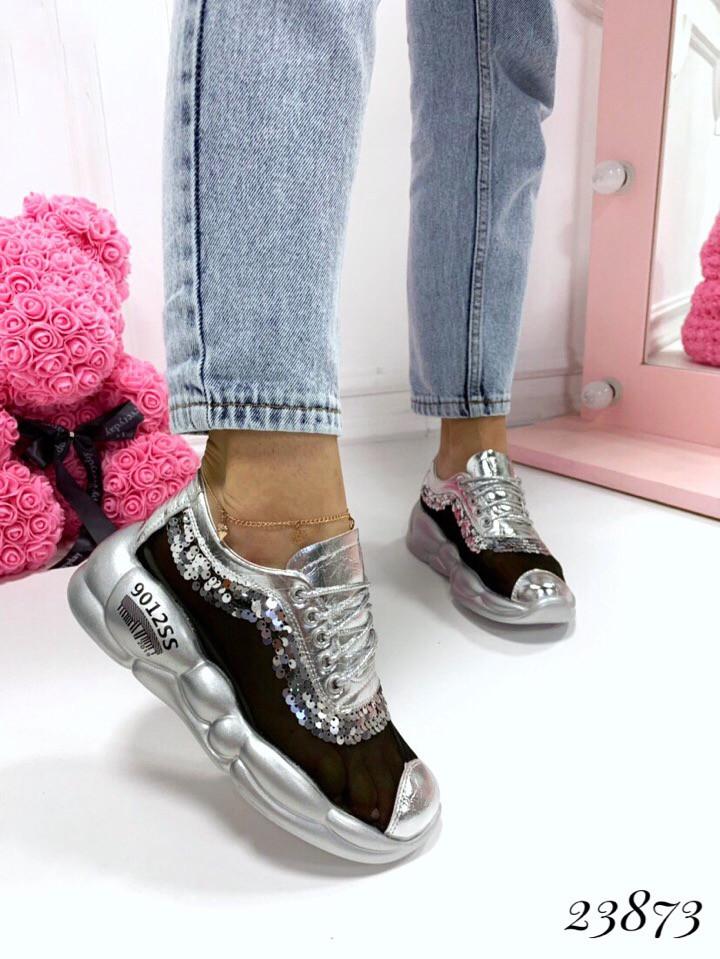 Кроссовки на дутой подошве вставка сетка с пайетками серебряные