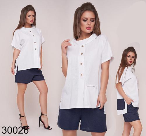 Стильный костюм свободные шорты + рубашка с коротким рукавом (белый) р. S, M, L
