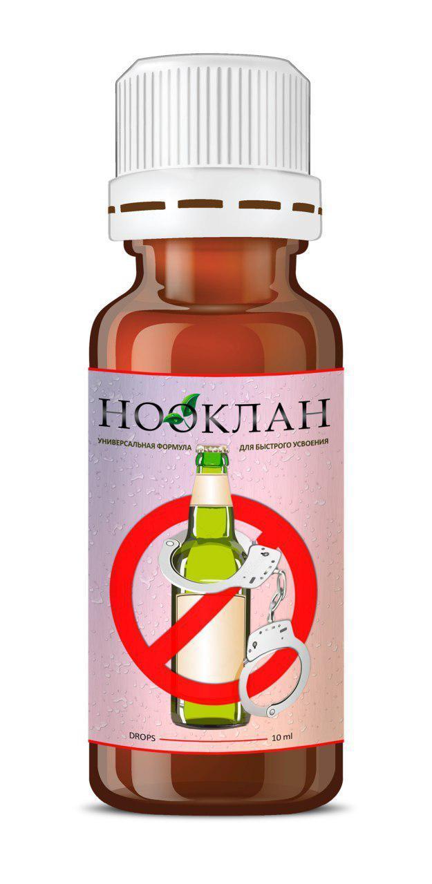Нооклан - краплі від алкогольної залежності