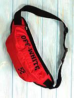 Поясная сумка, бананка, сумка на пояс Off White стрелки, цвет красный, фото 1