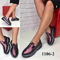 Туфли броги натуральная кожа