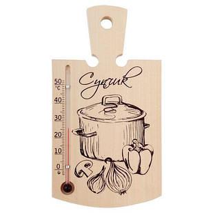 Термометр комнатный Стеклоприбор кухонная дощечка Супчик -20/+50°C Бежевый (300107)