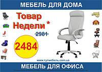 Кресло для руководителя RIGA ECO