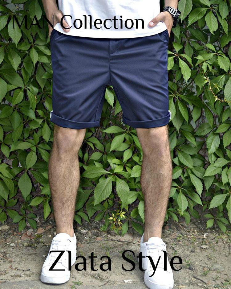 Мужские модные шорты  ЗР7028