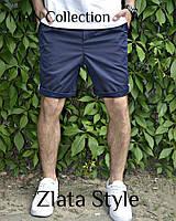 Мужские модные шорты  ЗР7028 , фото 1