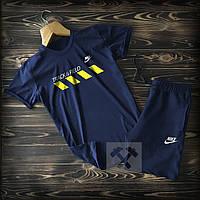 Спортивный костюм мужской летний Nike синий   Комплект Футболка + Шорты мужской повседневный ТОП качества
