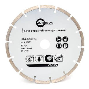 Алмазный диск Intertool 180 мм Сегмент (CT-1004)