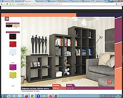 Система качественной корпусной мебели ДОМИНО
