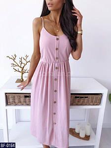 Женское прогулочное легкое однотонное летнее миди платье на бретельках (софт) 3 цвета
