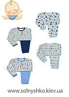 Пижама детская интерлок 11-64 М