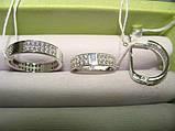 "Кольцо серебряное ""Симпатия"" размер 17,5, вес 3,1, фото 2"
