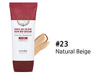 Многофункциональный улиточный ВВ крем тон №23 ( Natural Beige) EYENLIP BB Cream SPF 50 PA +++