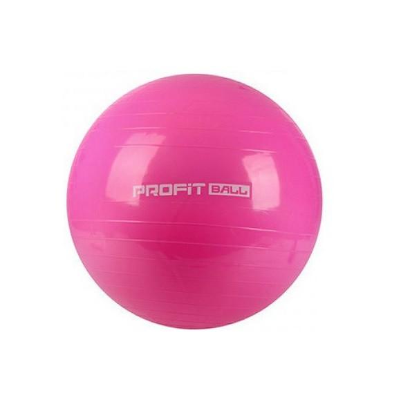 Мяч для фитнеса Profi MS 1539 55 см Розовый (003021)