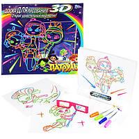 Доска для рисования с 3D-эффектом Toy Magic 3D Сказочный патруль (sp4150-3)