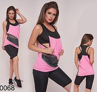 Спортивный фитнес костюм тройка майка + шорты + топ (розовый) р.42-44, 44-46