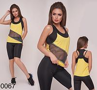 Спортивный костюм для фитнеса тройка майка + шорты + топ (желтый) р.42-44, 44-46