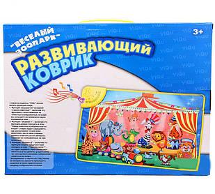 Музыкальный развивающий коврик Веселый зоопарк YQ2997 (33049)