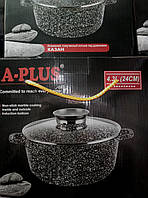 Алюминиевый казан-кастрюля 4.3л
