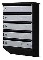 Ящик почтовый многосекционный ЯП-05М