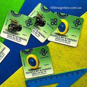 Рекламные магнитики на заказ. Размер 55х55 мм -1