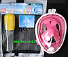 Маска для подводного плавания FREE BREATH, снорклинга, дайвинга, полнолицевая. Все размеры., фото 3
