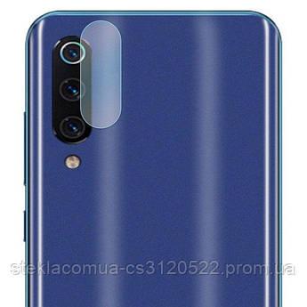 Стекло Для Камеры Xiaomi Mi 9 SE