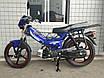 Мотоцикл Spark SP110C-1WQN (бесплатная доставка), фото 2