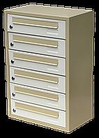 Ящик почтовый многосекционный ЯП-06К