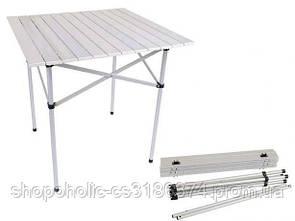 Складной садовый стол 70х70 алюминиевый