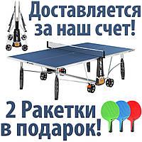 Теннисный стол всепогодный Cornilleau Sport 250S Crossover Outdoor (для улицы)
