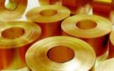 Лента латунная 40х0.3, 110х3, 125х2 Л63 марка сплав твердая мягкая 0.3х40, 3х110, 2х125 мм