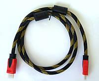 """Межблочный соединительный кабель """"HDMI-HDMI"""" ( 1,2 метра )"""