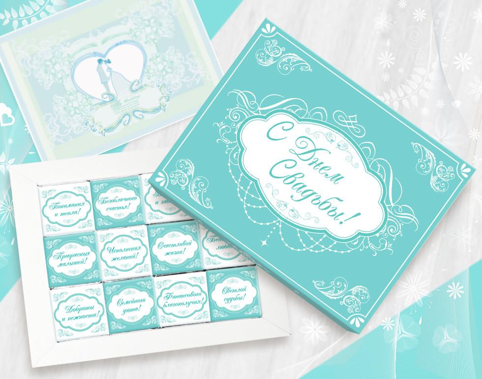 Шоколадный набор Свадебный