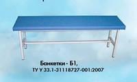 """Банкетка Б-1 """"Пром"""""""