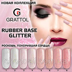 Rubber Base GLITTER №6, 9ml, фото 2