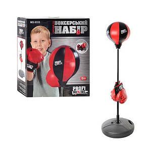 Детский боксерский набор Profi MS 0333 Черно-красный