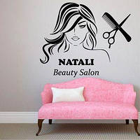 Виниловая наклейка - девушка Beauty salon 60х76 см