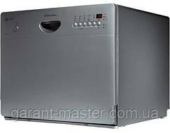 Ремонт посудомоечных машин ELECTROLUX в Херсоне