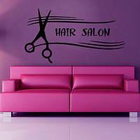 Виниловая наклейка - ножницы hair salon (цена за размер 27х50 см)