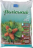 Субстрат Поліський для хвойных растений 20 л