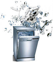 Ремонт посудомоечных машин ARISTON в Луганске