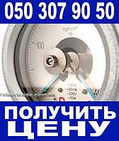 Купить манометры дм2005сг1ех Выгодная ЦЕНА Звоните