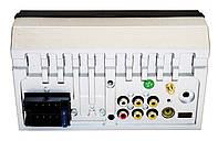 "Автомагнитола пионер Pioneer 7023 2DIN короткая база 7"" GPS, фото 4"